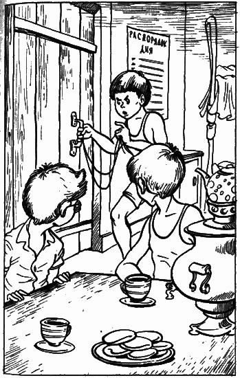 подобные носов веселая семейка рисунок карандашом акт нас