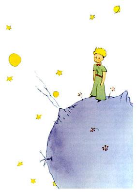Маленький Принц plenet.jpg