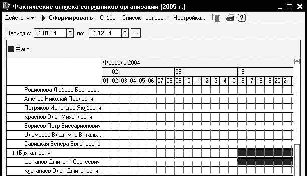 Компьютер для бухгалтера _248.jpg