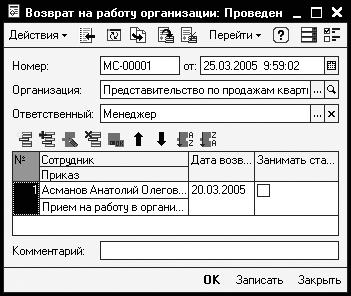 Компьютер для бухгалтера _250.jpg