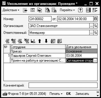 Компьютер для бухгалтера _252.jpg