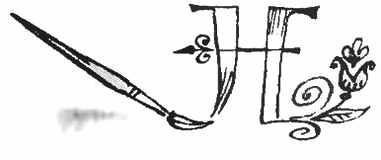 Заколдованная буква _33.jpg