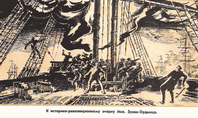 Искатель. 1963. Выпуск №1 i_003.png