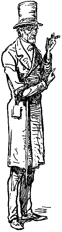 Лунный камень image020.png