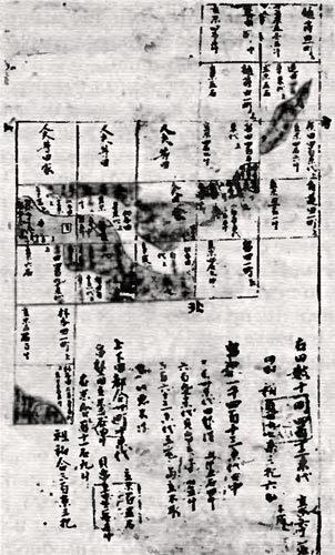 Книга японских обыкновений _10.jpg