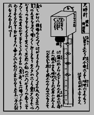 Книга японских обыкновений _14.jpg