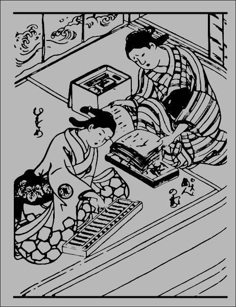 Книга японских обыкновений _15.jpg