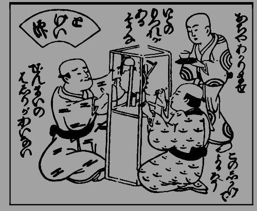 Книга японских обыкновений _18.jpg