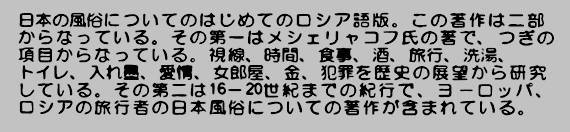 Книга японских обыкновений _3.jpg