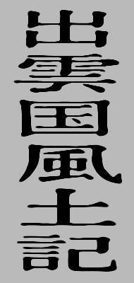 Книга японских обыкновений _7.jpg