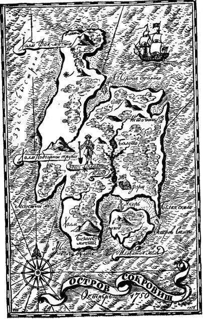 Остров сокровищ. Черная стрела (илл.) i_004.jpg
