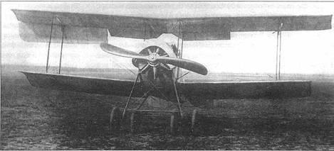 Авиация 2001 04 pic_53.jpg