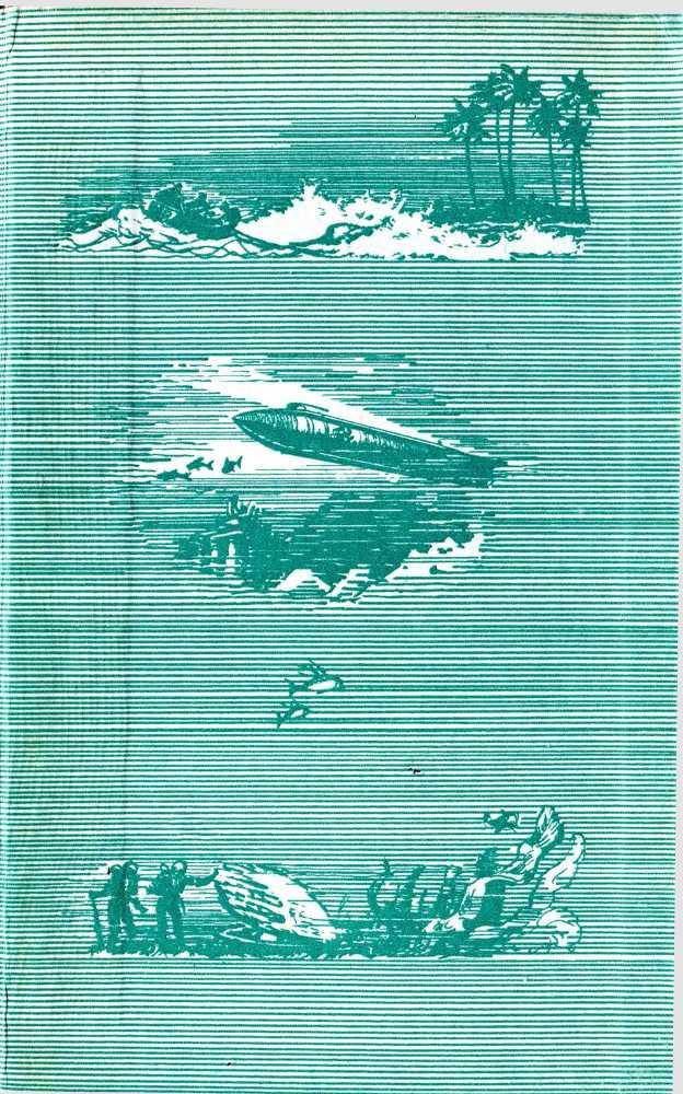 Двадцать тысяч лье под водой _2.jpg