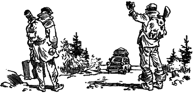 Понедельник начинается в субботу (с илл., 1-е изд. 1965г.) clipboard02.png