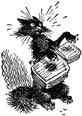 Понедельник начинается в субботу (с илл., 1-е изд. 1965г.) clipboard05.png