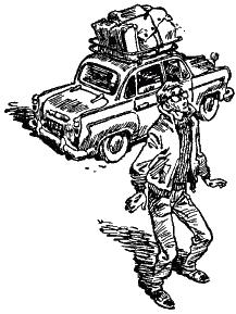 Понедельник начинается в субботу (с илл., 1-е изд. 1965г.) clipboard13.png