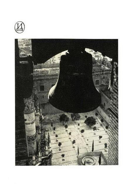 Кордова, Гранада, Севилья – древние центры Андалусии pic_94.jpg