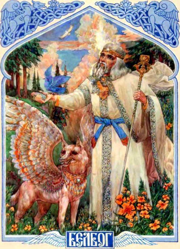славянская мифология боги картинки очи черные
