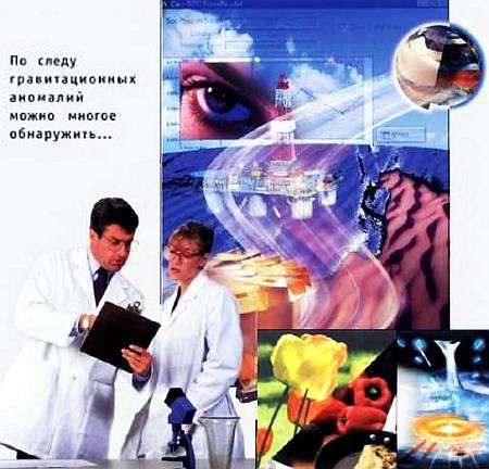 Юный техник, 2002 № 12 _03.jpg