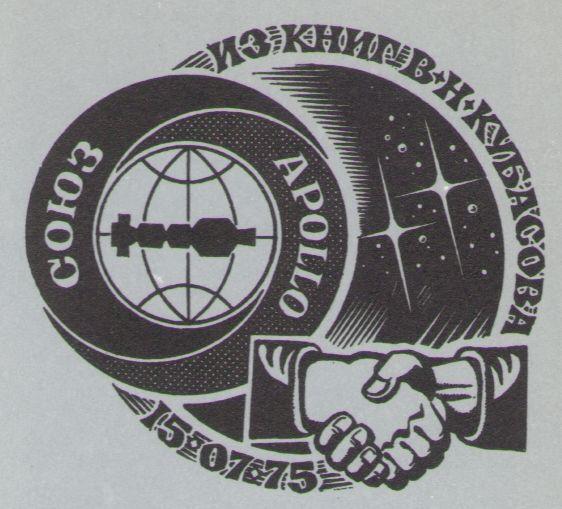 Космический экслибрис image035.jpg