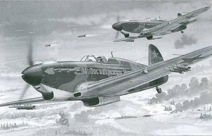 Советские асы пилоты истребителей Як pic_1.jpg