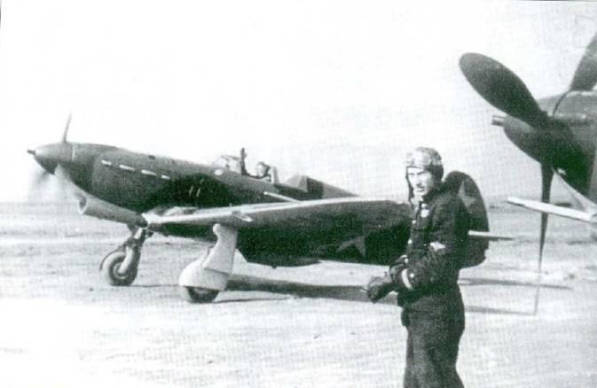 Советские асы пилоты истребителей Як pic_2.jpg