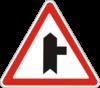 Правила дорожнього руху _1.23.1.png