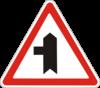 Правила дорожнього руху _1.23.2.png