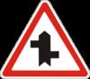 Правила дорожнього руху _1.23.3.png