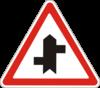 Правила дорожнього руху _1.23.4.png