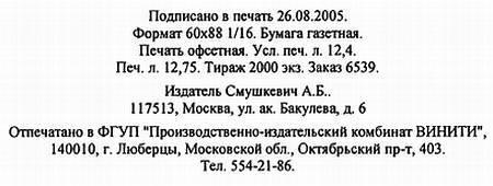 Единый язык фехтования  _16.jpg_0