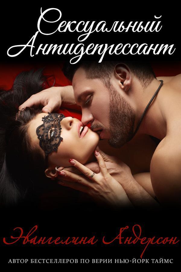 Жены читать эротика романы