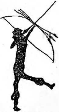 лук и стрелы первобытного человека картинки отеле предоставляются