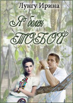 Уроки по русскому языка книга читать