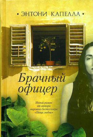 Фильм дурная кровь содержание всех серий читать на русском