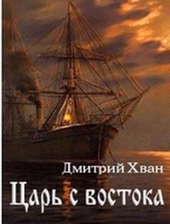 http://litlife.club/data/Book/0/161000/161790/BCN_1364993514.jpg