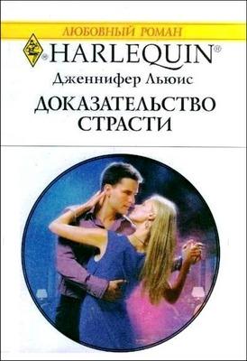 Читать книгу петкевич жизнь-сапожок непарный