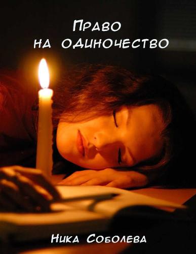 Битва Желаний Макнот Джудит Смотреть Онлайн Фильм