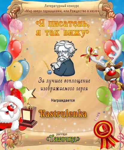 Nagrada%201-1_p7.png