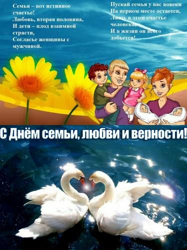 Православный календарь всех церковных праздников 2012