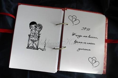 Подарок от любимого мужа как подписать 24