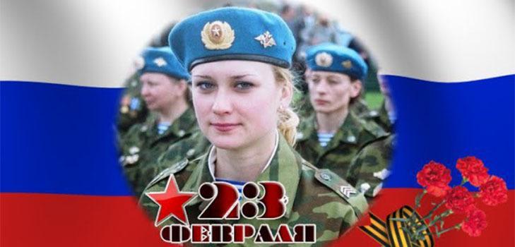 Открытка 23 февраля для женщин военных, поздравлением максима открытка