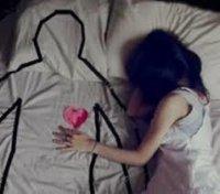Любовь как стыд